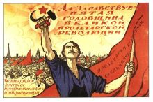 Soviet poster dedicated to the 5th anniversary of the October Revolution and IV Congress of the Communist International. From en.wikipedia.org/wiki/File:CominternIV.jpg , PD licence.